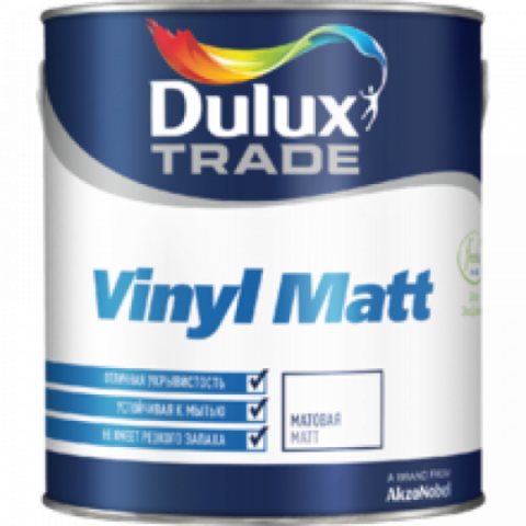 Dulux Vinyl Matt Матовая интерьерная краска.