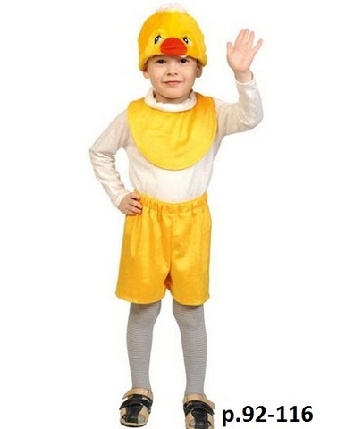 К. костюм - Цыплёнок 1430562 р.92-116