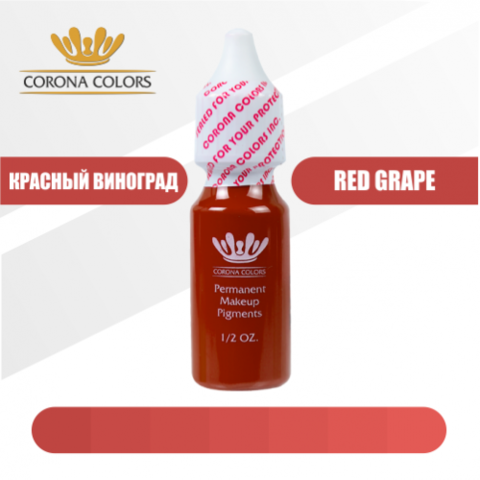 Пигмент Corona Colors Красный Виноград (Red Grape) 15 мл
