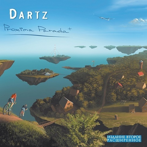 The Dartz – Proxima Parada (Plus) (Digital)