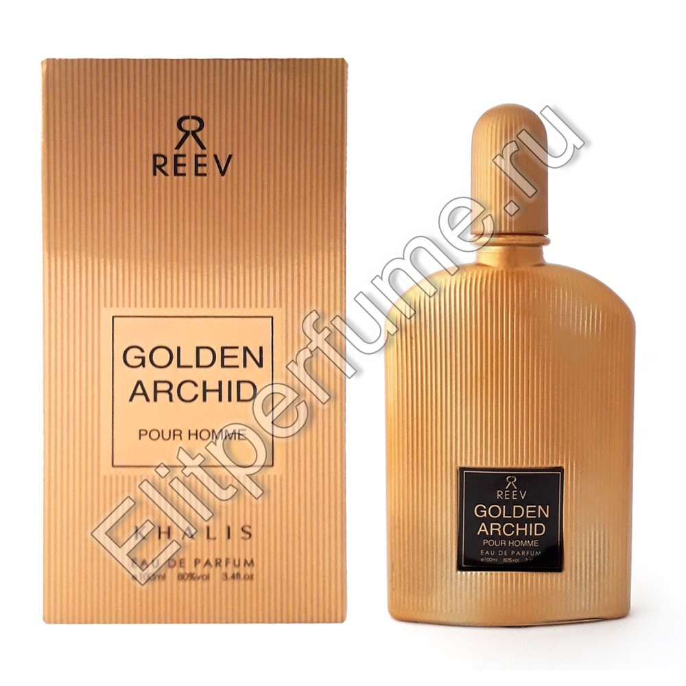 Golden Archid Pour Homme  100 мл спрей от Reev Khalis Perfumes Халис