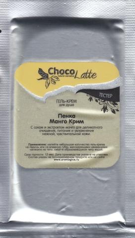 Тестер Гель-крем для душа ПЕНКА МАНГО-КРИМ, 10g TM ChocoLatte