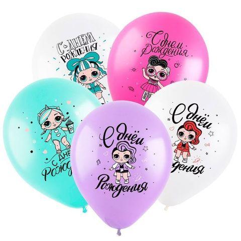 Воздушные шары с гелием Модные куклы