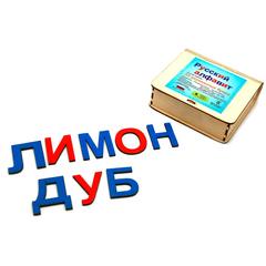 Обучающий набор Русский алфавит, Smile-Decor А013