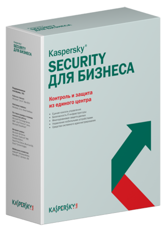 Kaspersky Endpoint Security СТАНДАРТНЫЙ, ФСТЭК
