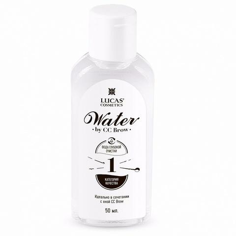 Вода для разведения хны CC Brow Water 50 мл