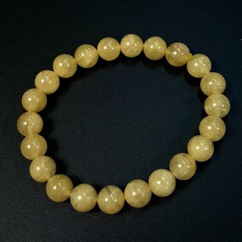 Бусины берилл желтый (гелиодор) АА шар гладкий 8,4 мм 22 бусины