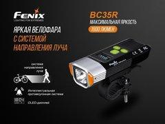 Велофара Fenix ВС35R 1800lm