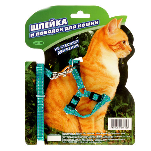 Зооник комплект поводок+шлейка для кошек из стропы на подкладке на блистере 10 мм