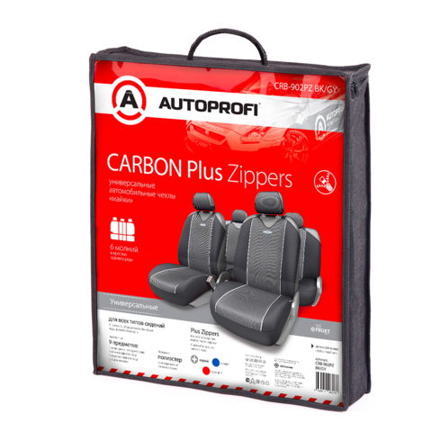 Чехлы майки на сиденья CARBON PLUS Zippers CRB-902PZ BK/GY для Gelly Atlas (Джили Атлас) 2018 -