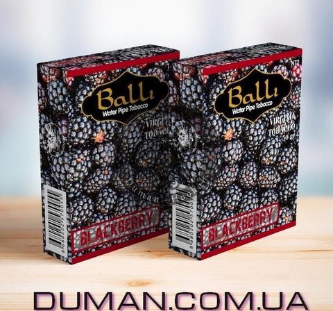 Табак Balli BLACKBERRY (Балли Ежевика)