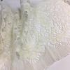 Кружево SH Chantilly Cotton Ivory
