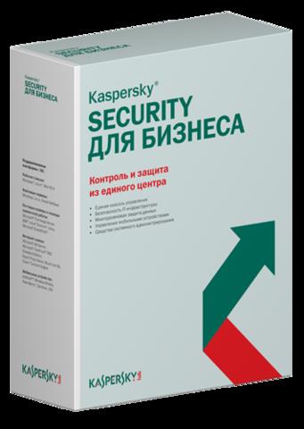 Kaspersky Security для интернет-шлюзов, ФСТЭК