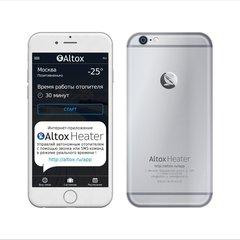 GSM модуль Altox WBUS-4 7