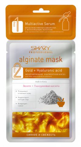 Shary Альгинантная маска с сывороткой