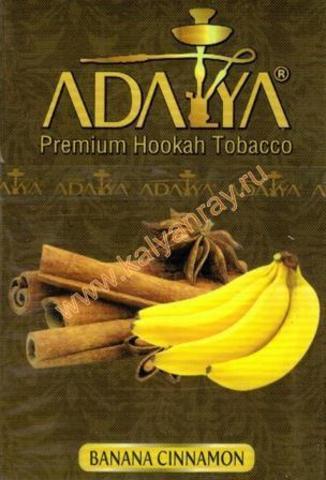Adalya Banana Cinnamon