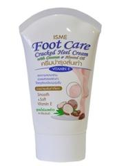 Крем для ног против трещин с маслом миндаля ISME