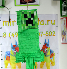 Пиньята Майнкрафт