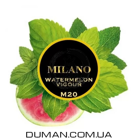 Табак Milano M20 Watermelon Vigour (Милано Арбуз Мята) |На вес 25г