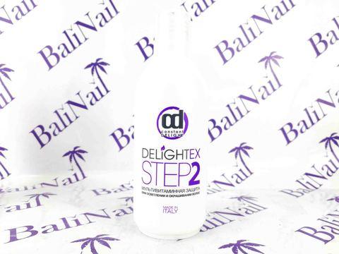 CONSTANT DELIGHT Эликсир-крем мультивитаминная защита после осветления и окрашивания волос (Шаг 2), 250 мл