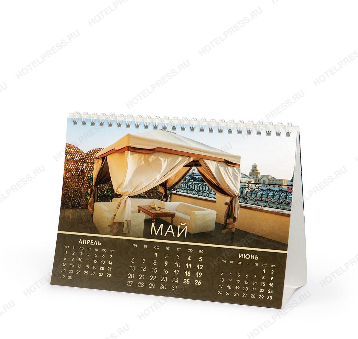 Календарь гостиницы Садовое Кольцо
