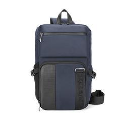 Рюкзак на одно плечо Arctic Hunter XB00096 синий