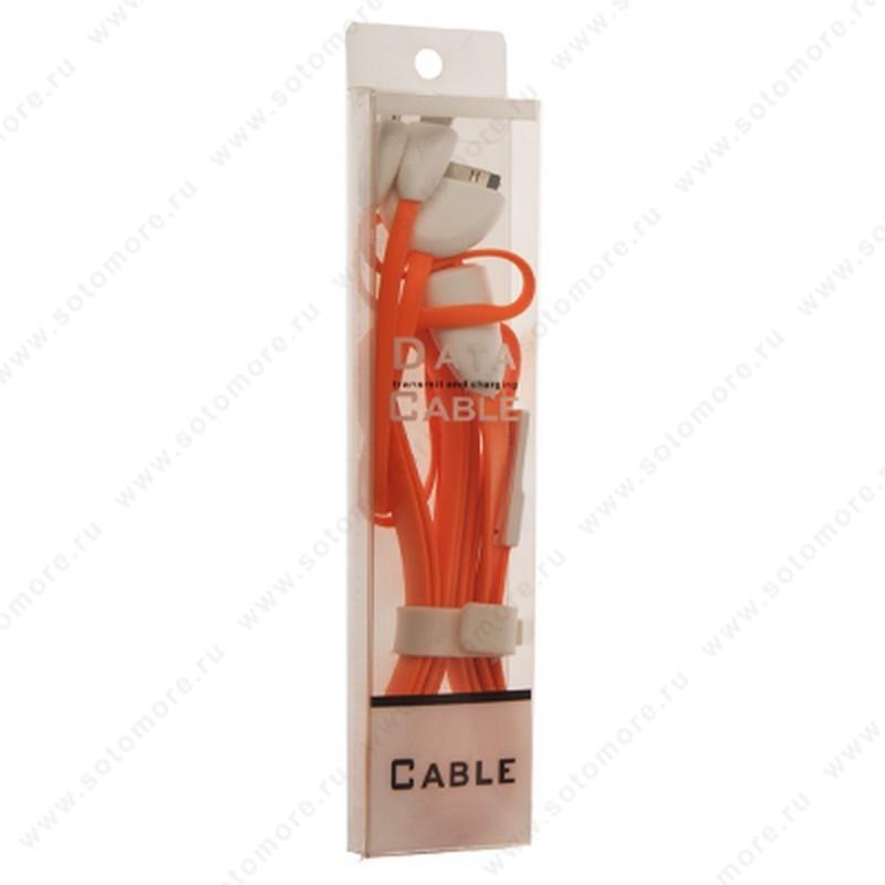 Адаптер многофункциональный E68 3в1 to USB плоский 1.0 метр