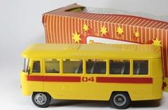 Kuban G1A1-02 Emergency Gas Service Kompanion 1:43