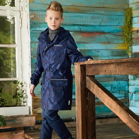 Premont ветровка Озеро Эри SP72635 Blue