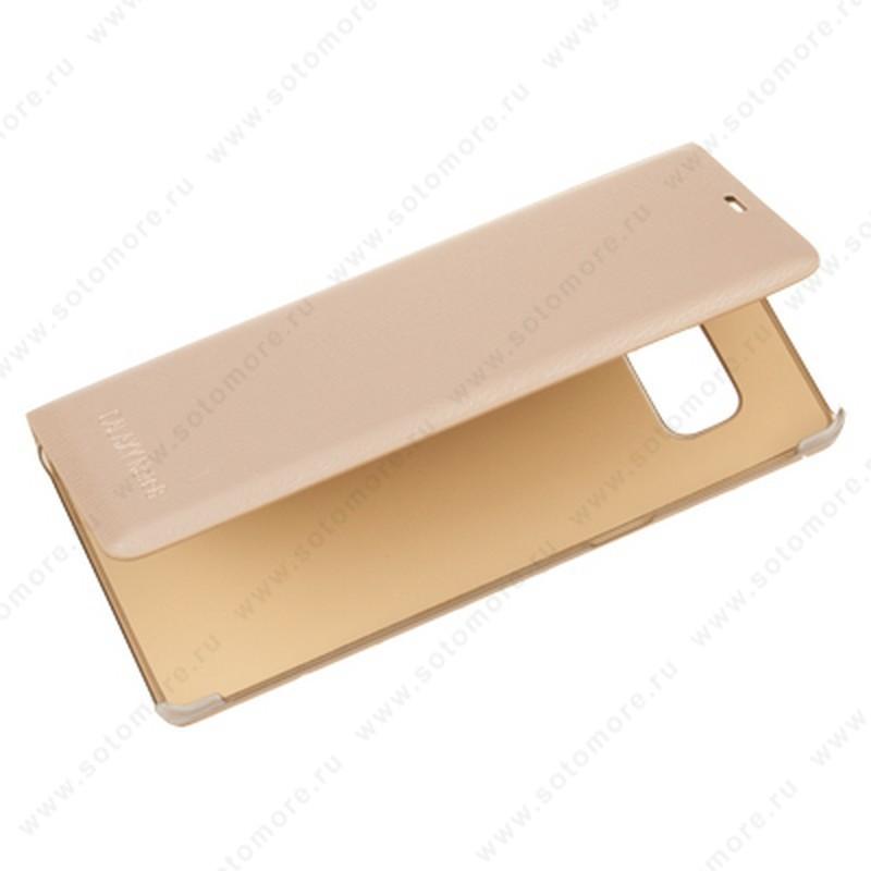 Чехол-книжка для Samsung Galaxy Note 8 - book case книжка желтое золото