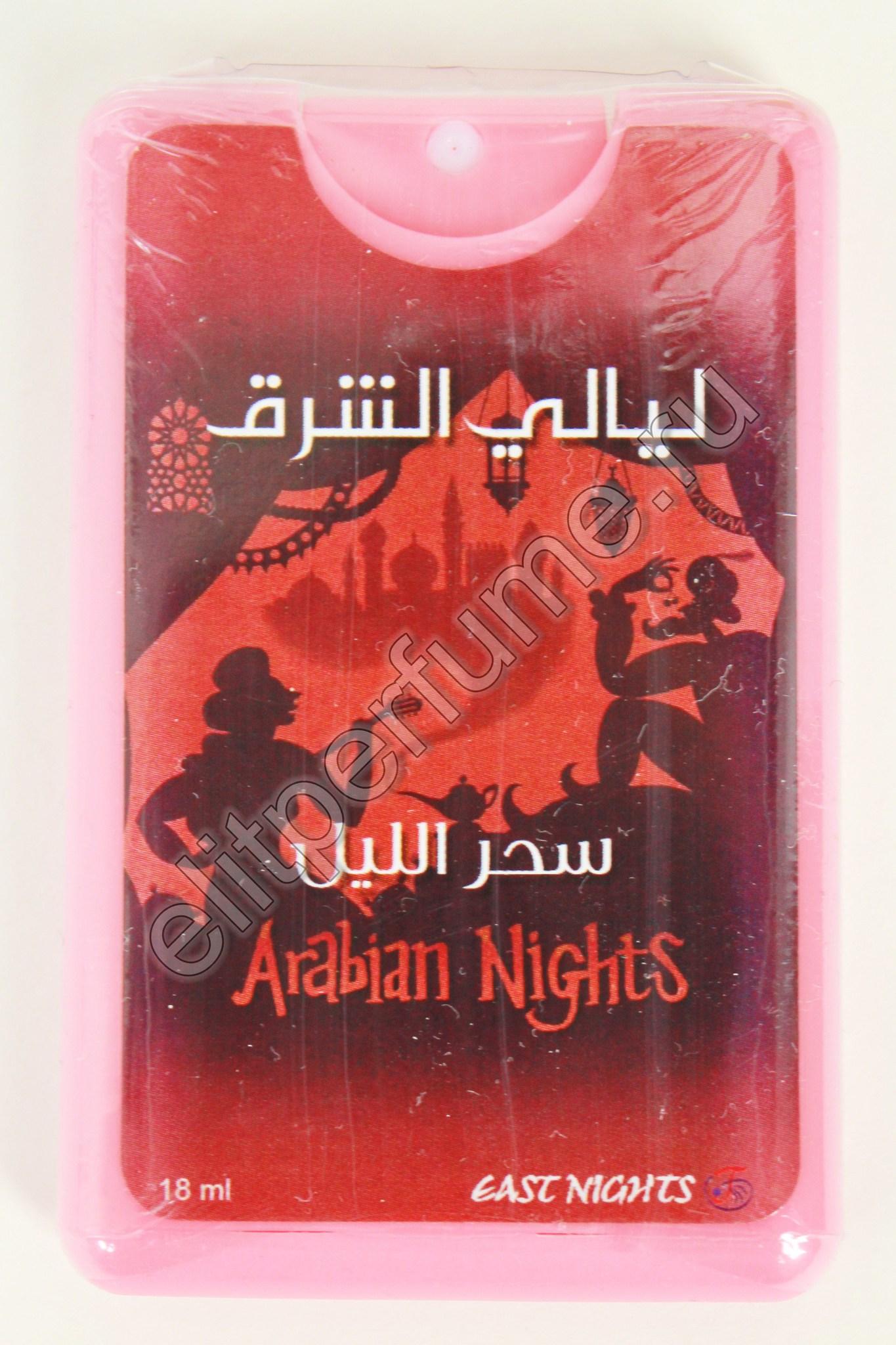 Arabian Nights / «Арабские ночи» 18 мл
