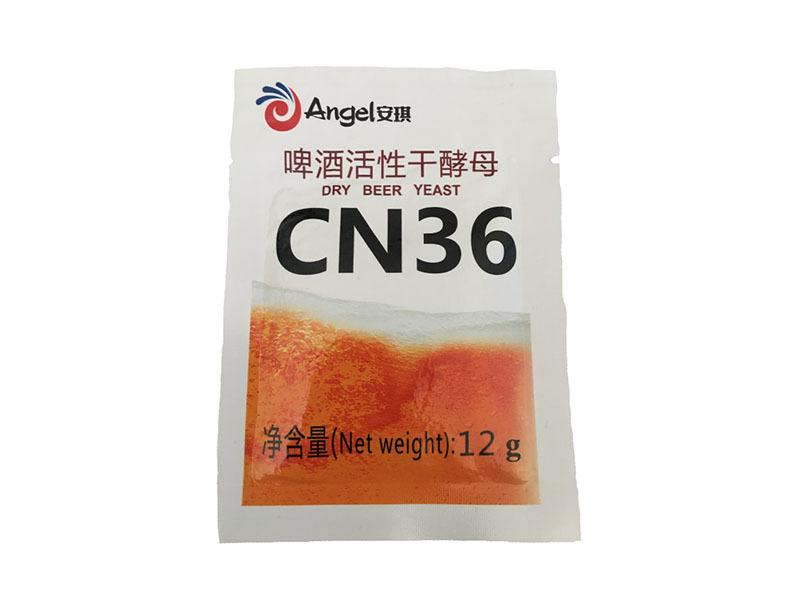 Дрожжи пивные Дрожжи пивные Angel CN36 1021.750.jpg