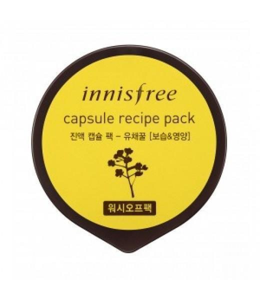 Увлажняющие Маска для лица INNISFREE ИНС капсульная INNISFREE CAPSULE RECIPE PACK_RAPE NECTAR 10 мл 5e6a60d96c4b446ec51d439f.jpg