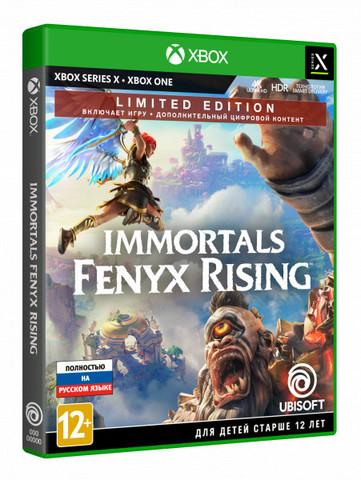 Immortals Fenyx Rising. Limited Edition (Xbox One/Series X, русская версия)
