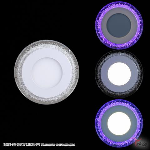 34033-9.0-001QP LED3+3W BL панель светодиодная