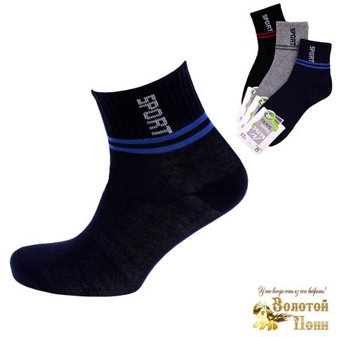 Носки хлопок подростковые (31-41) 200212-В6001
