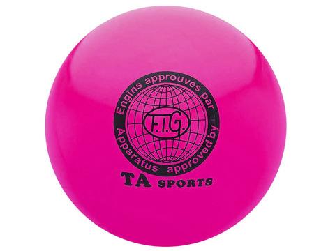 Мяч для художественной гимнастики. Диаметр 15 см. Цвет розовый. :(Т11):