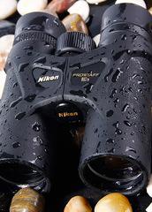 Nikon PROSTAFF 3S - 8х42