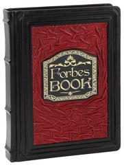 Forbes Book. 10 000 мыслей и идей от влиятельных бизнес-лидеров и гуру менеджмента