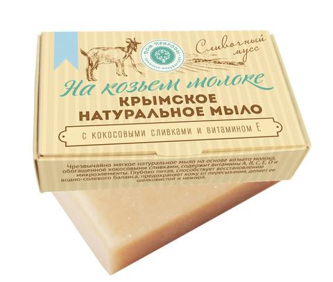 МДП Крымское натуральное мыло на козьем молоке СЛИВОЧНЫЙ МУСС, 100г