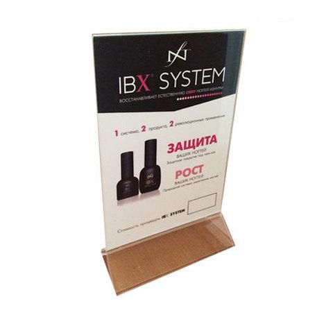 Рекламная стойка для IBX системы