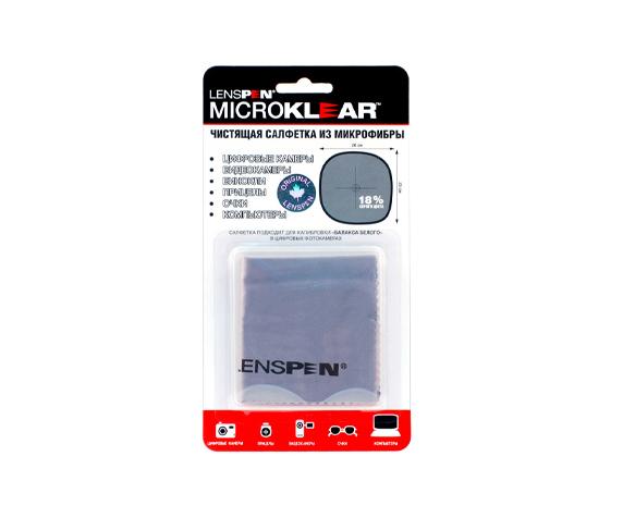 Чистящая салфетка из микрофибры Lenspen MicroKlear - фото 1 - упаковка