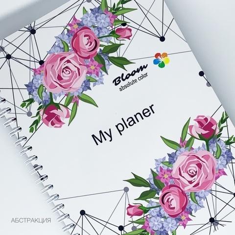 Планер  Bloom