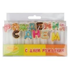 Свечи-буквы С Днем Рождения Пончики 2,2см