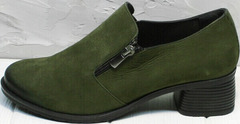 Закрытые осенние туфли повседневные женские Miss Rozella 503-08 Khaki.