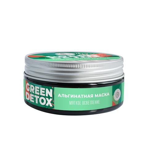 МДП Альгинатная маска Green Detox Мягкое осветление, 60г