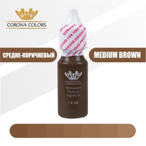 Пигмент Corona Colors Средне-Коричневый (Medium Brown) 15 мл