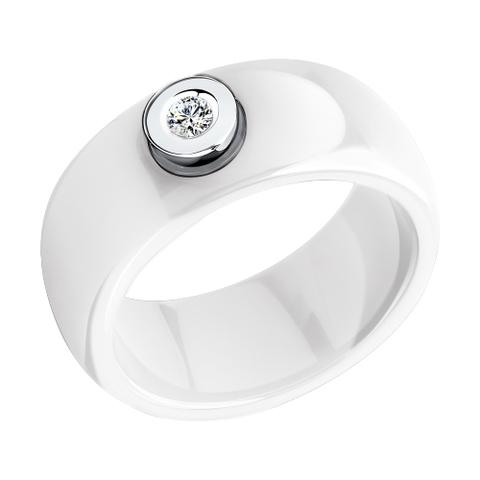 6015004 - Керамическое кольцо с бриллиантом