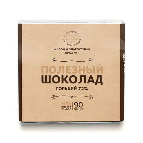 Шоколад горький, 72% какао, на меду (классический)