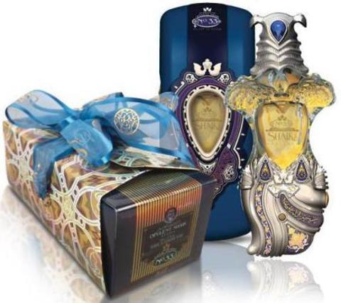 Shaik Opulent Shaik Classic № 33 Eau De Parfum